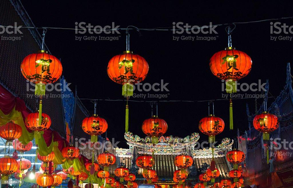 Линия подвесной светильник на Китайский новый год праздник праздничный Стоковые фото Стоковая фотография
