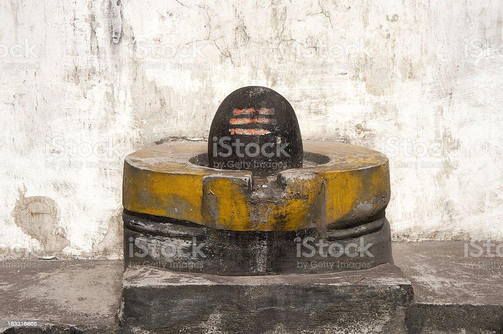 Lingam, fertility symbol. royalty-free stock photo