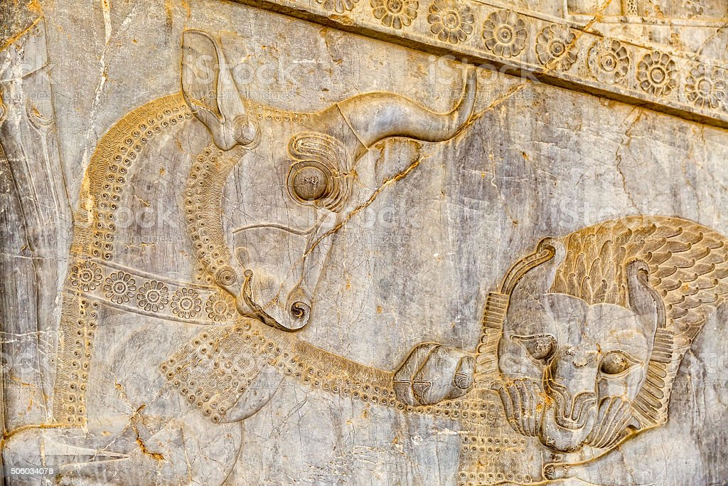 Lion and bull relief detail Persepolis stock photo