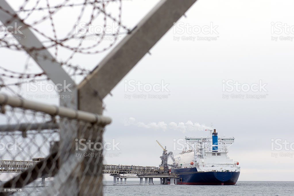 Liquefied natural gas tanker stock photo