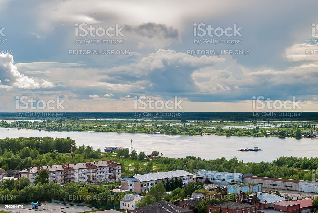 Little ferry is transported through Irtysh river stock photo