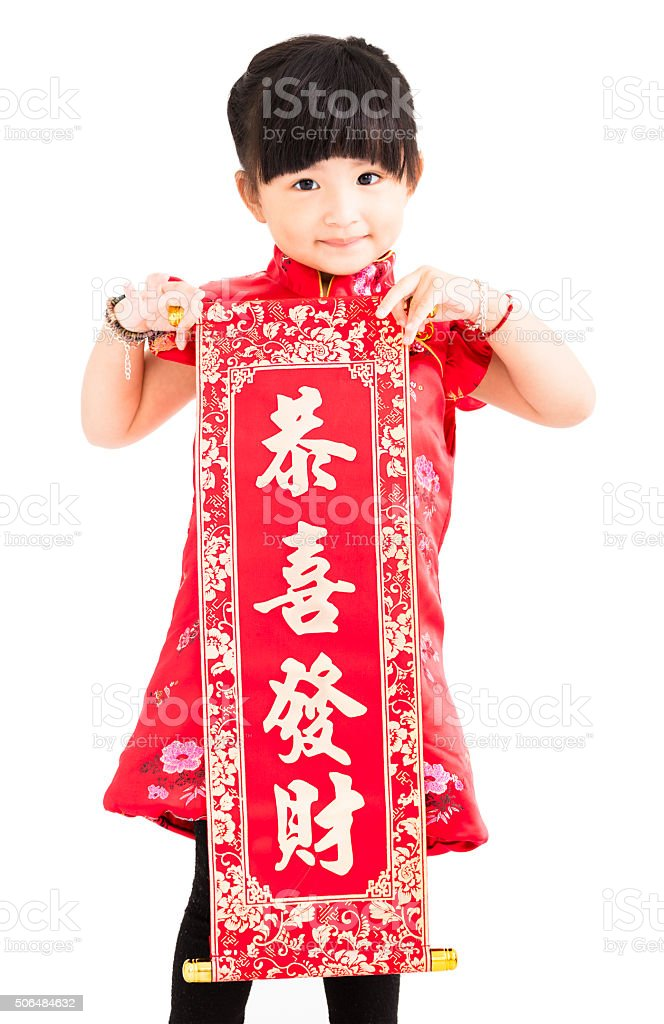 little girl showing Spring festival couplets for new year stock photo