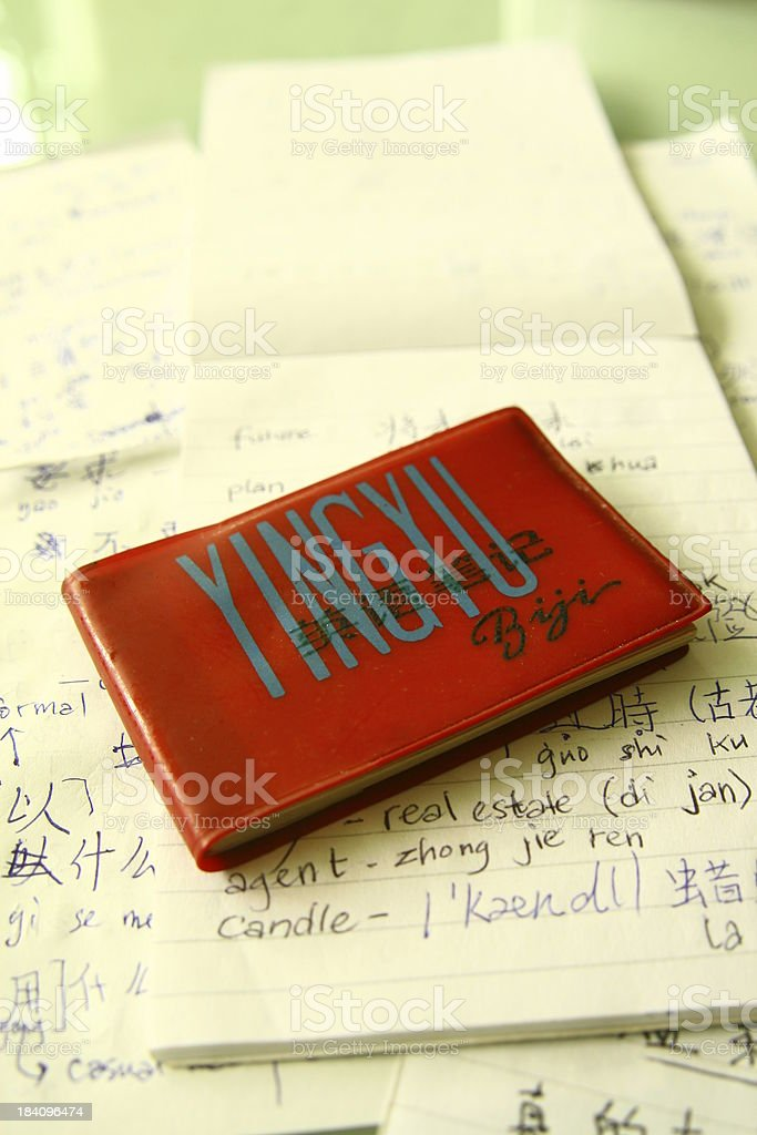 little red english diary royalty-free stock photo