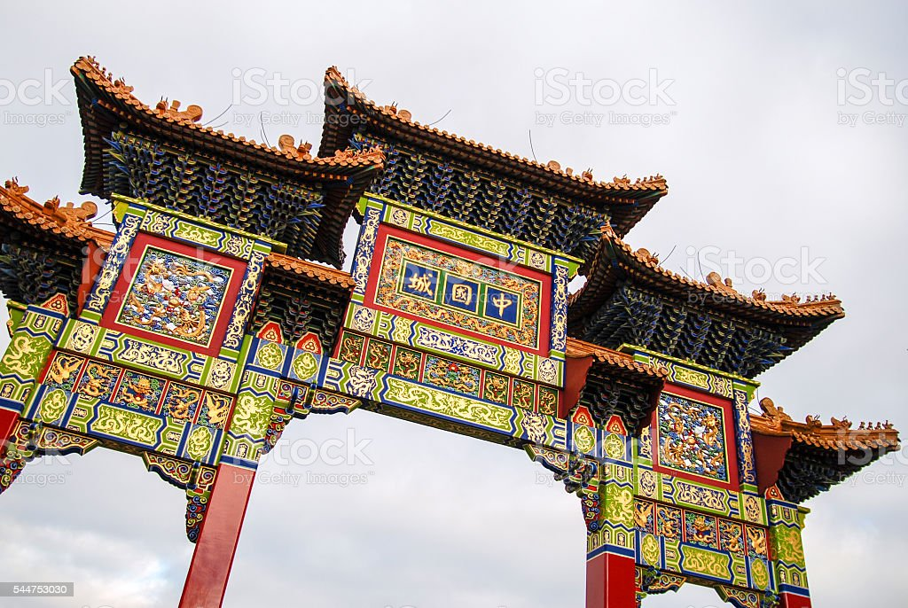 Liverpool's Chinatown entrance gate stock photo