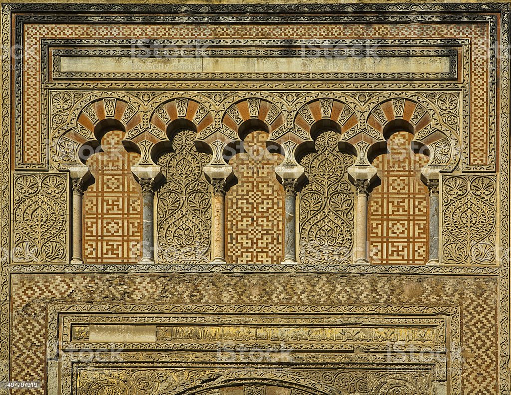 Lobulated archs outside the mosque royalty-free stock photo