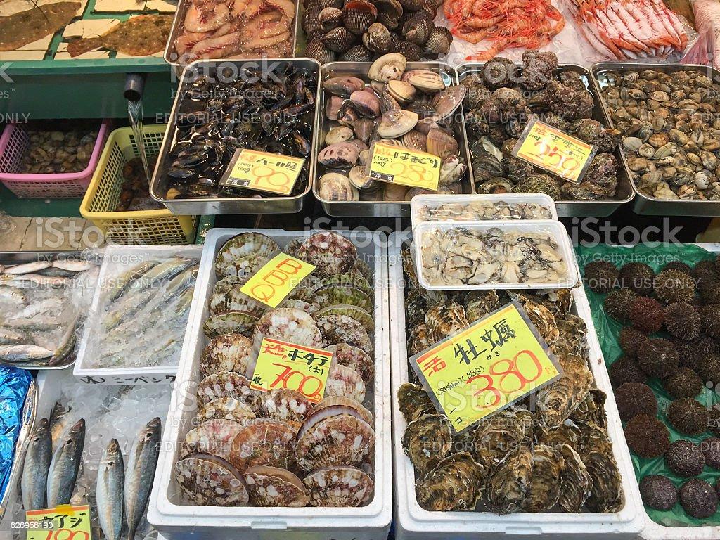 Local market, Osaka, Japan stock photo