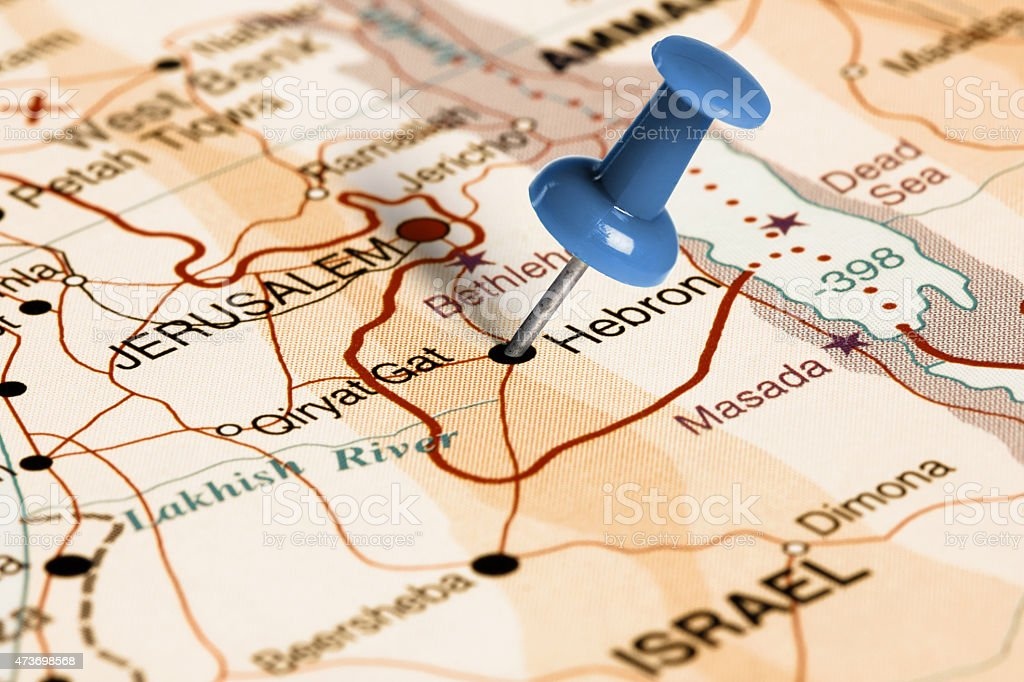 Location Hebron. Blue pin on the map. stock photo