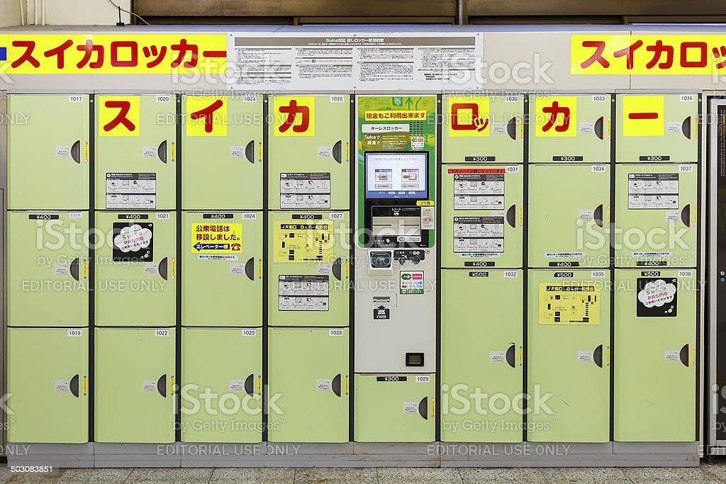 Lockers at Hamamatsucho Station in Tokyo stock photo