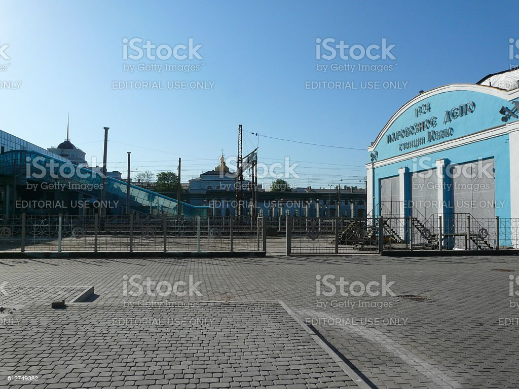 Locomotive and Steam Train Museum at a Modern Railway Station stock photo