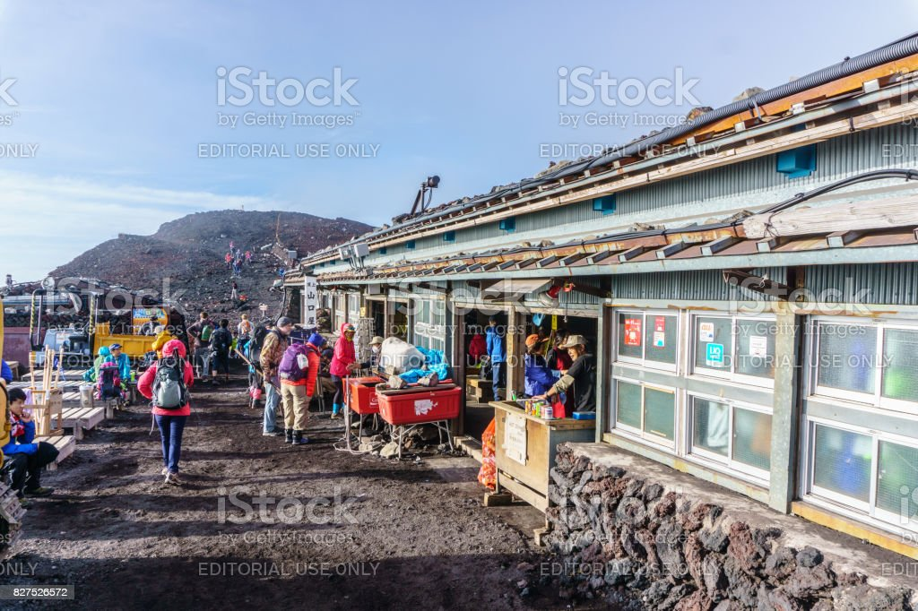 MOUNT FUJI, YAMANASHI, JAPAN  - July 25, 2017 : Lodge house and small shops on the summit of Mount Fuji. Fuji is highest mountain in Japan at 3,776 m, symbol of Japan . stock photo