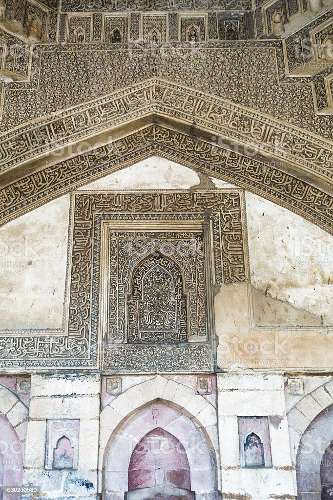 Lodhi Gardens Tomb New Delhi Interior stock photo