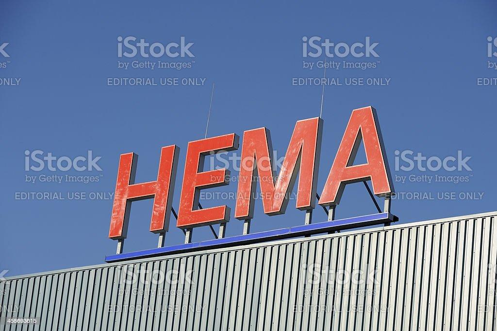 HEMA logo stock photo