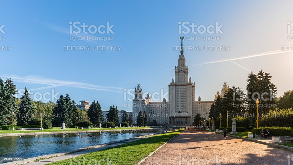 Lomonosov Moscow State University stock photo