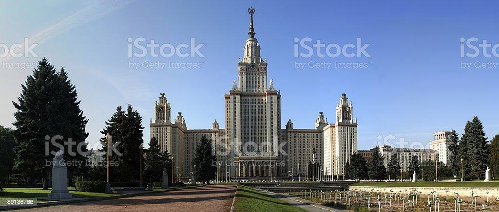 Lomonosov Moscow State University (panoramic) royalty-free stock photo