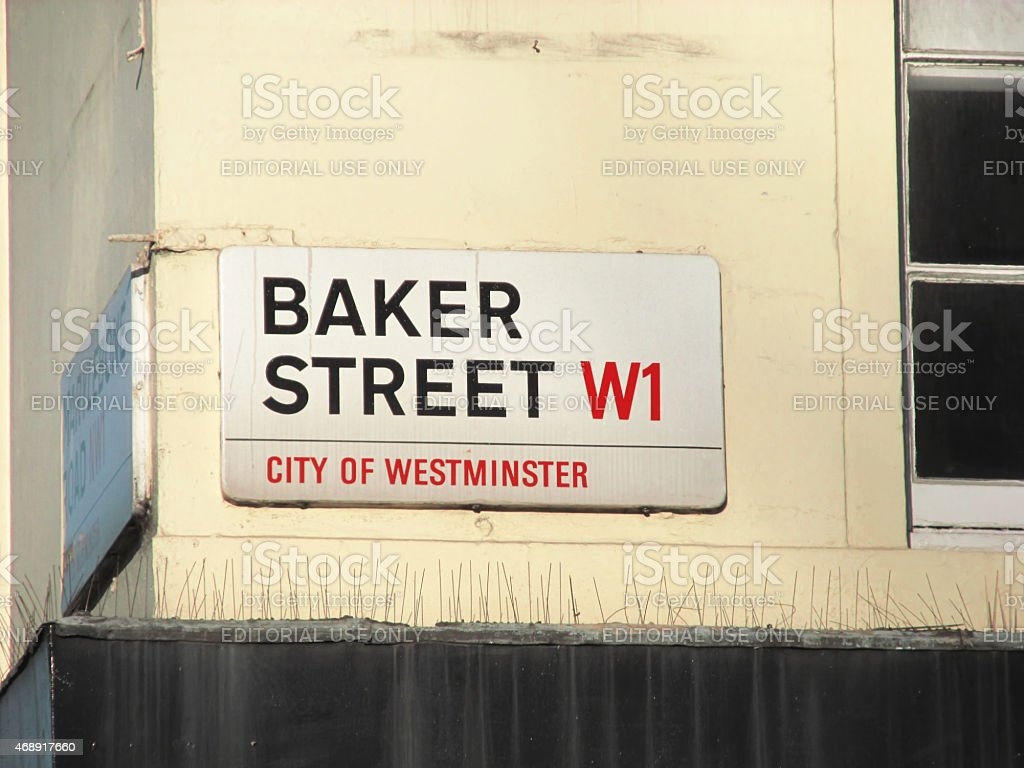 London Baker street stock photo