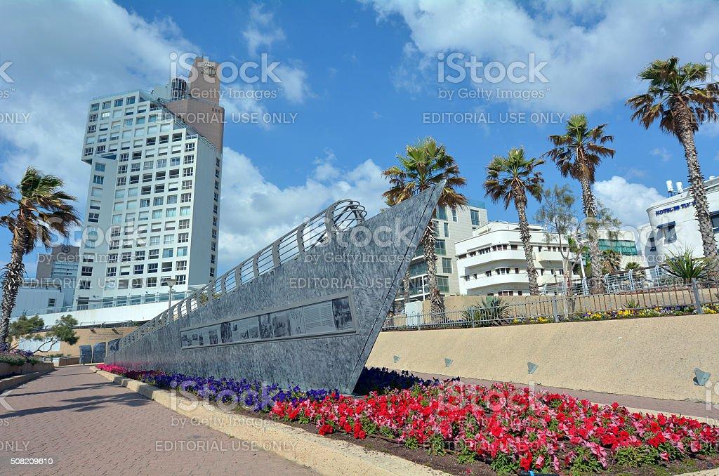 London Square in Tel Aviv - Israel stock photo