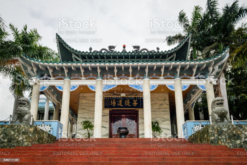 Long Hua temple in Davao City - Philippines stock photo