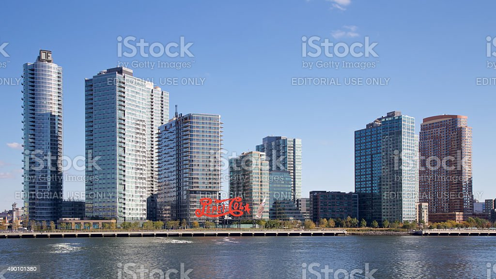 Long Island City Towers stock photo