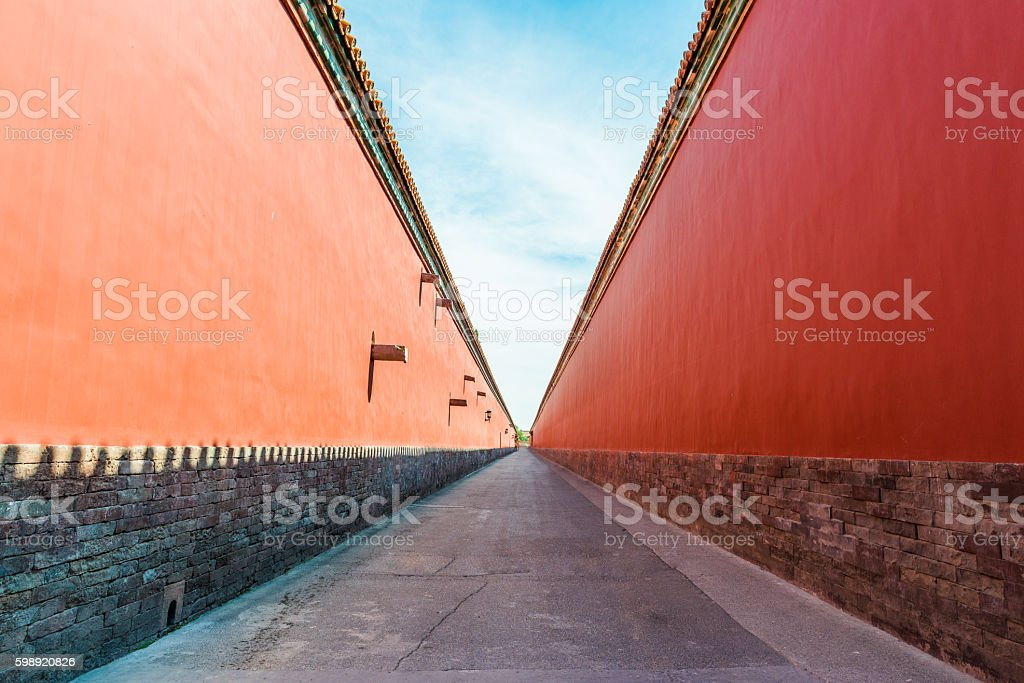 Long walls of the Forbidden City stock photo
