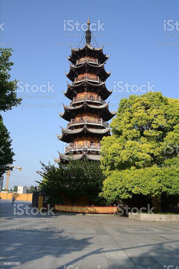 Longhua Pagoda, Shanghai stock photo