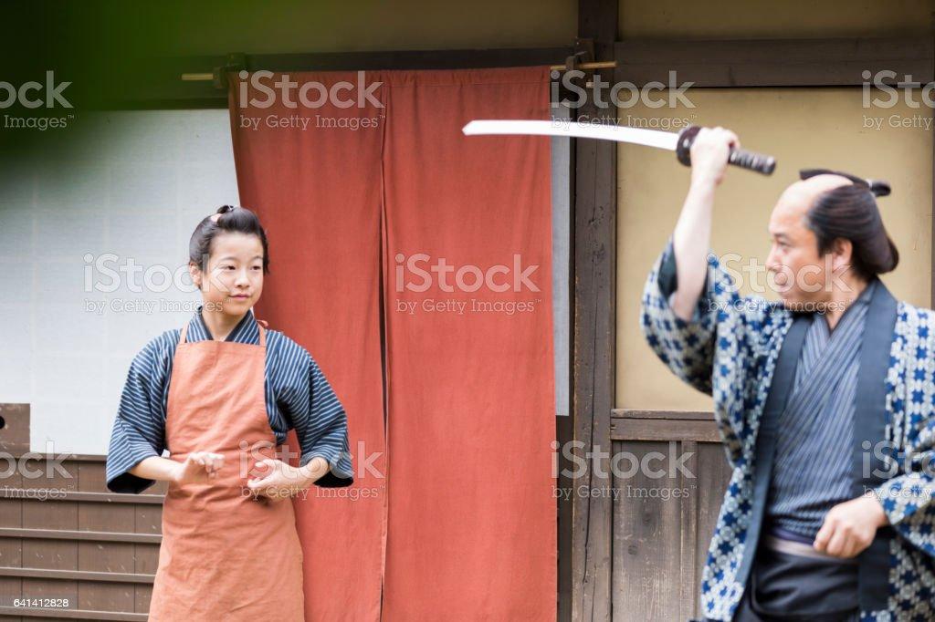 Look carefully, how to swing the Samurai sword. stock photo