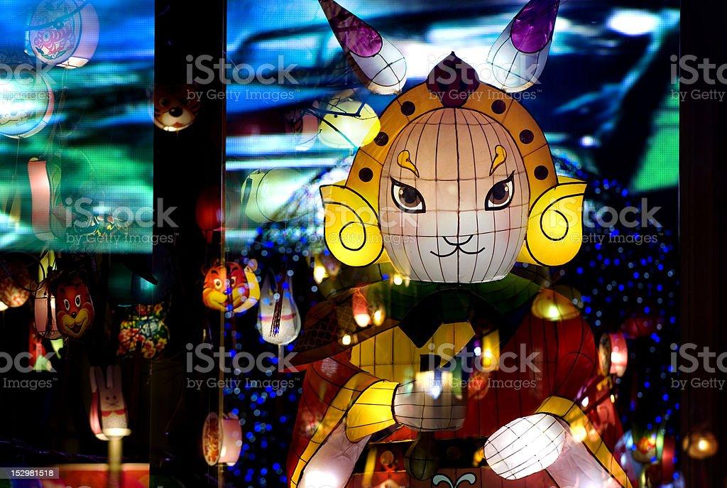 Lord rabbit royalty-free stock photo