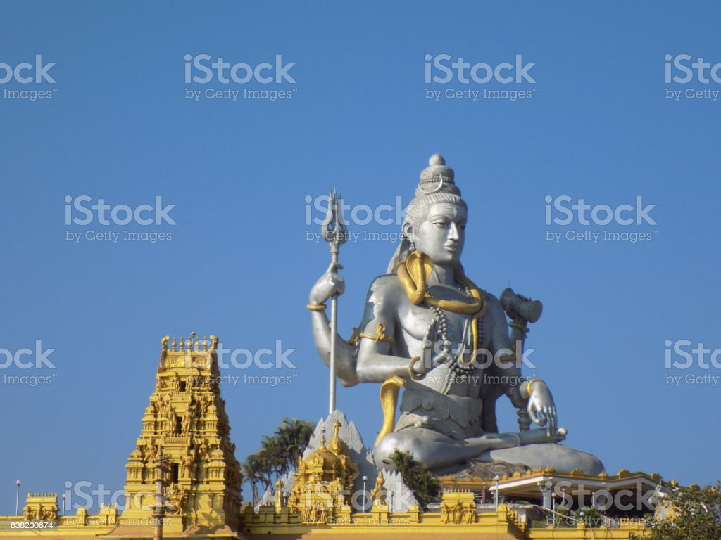 Lord Shiva stock photo