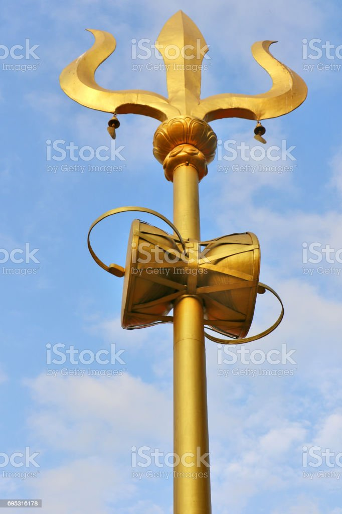Lord Shiva's Trident stock photo
