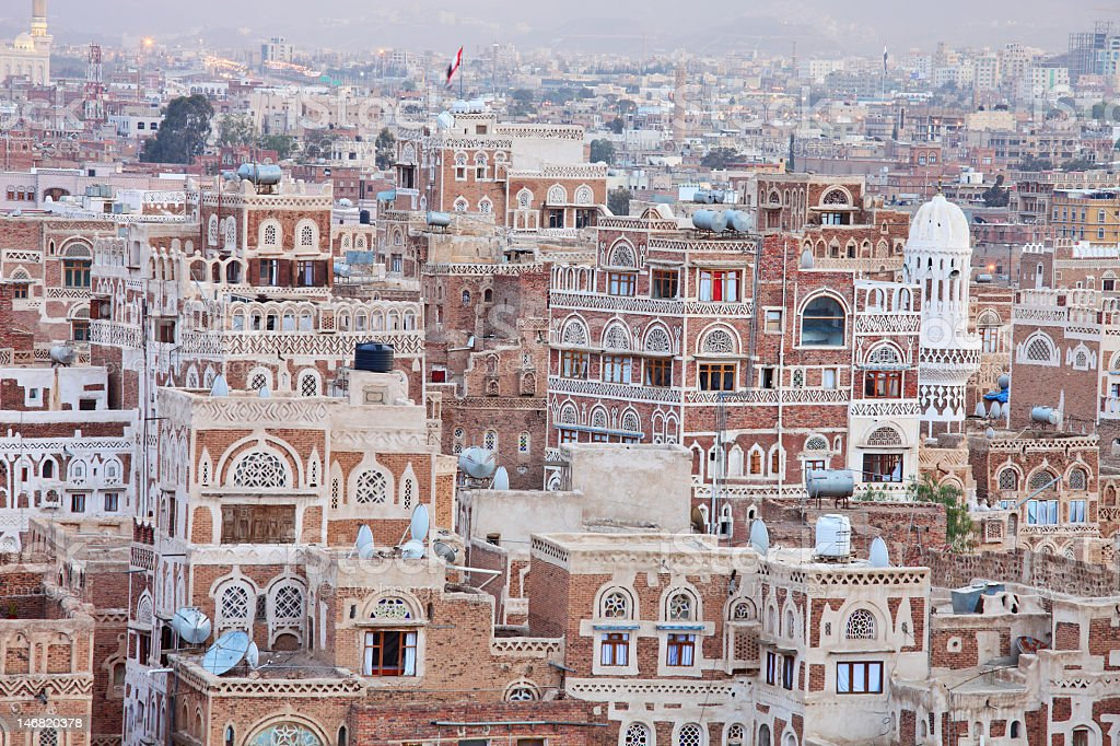 A lot of traditional Yemen homes stock photo