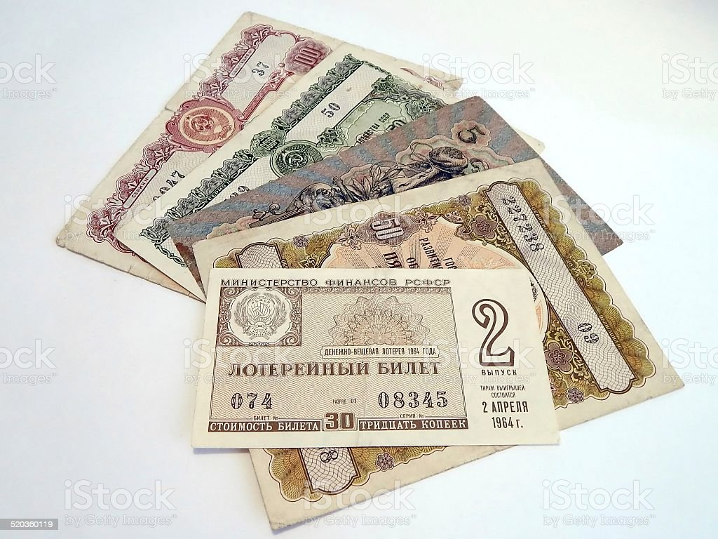 lottery tickets, bonds stock photo