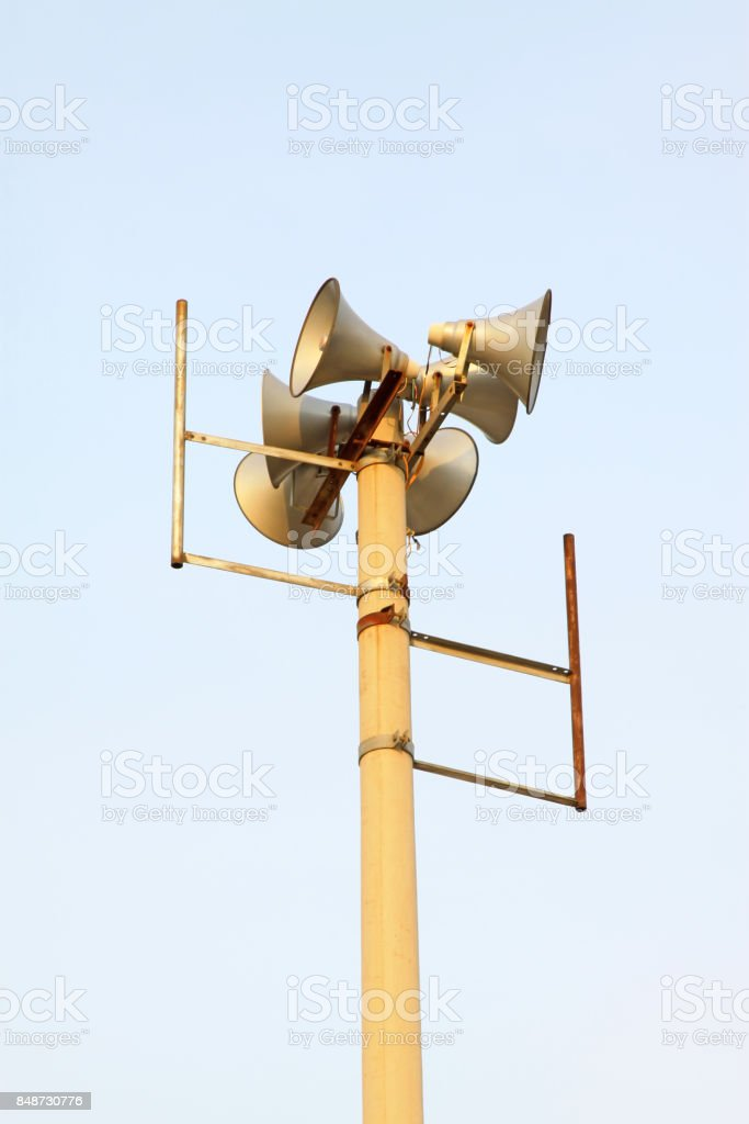 loudspeakers on wire poles in rural, Luannan County, Hebei Province of China. stock photo