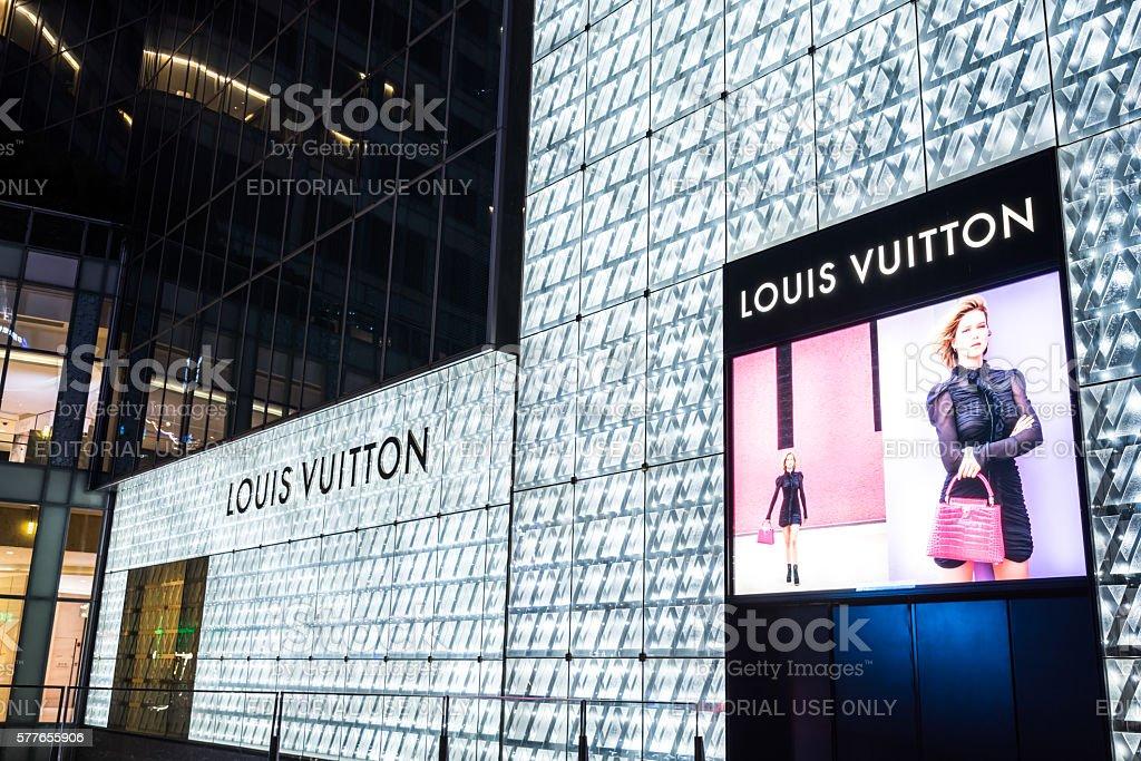 Louis Vuitton Store in Shanghai stock photo