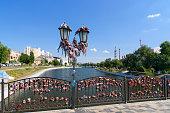 Love Bridge in Astrakhan