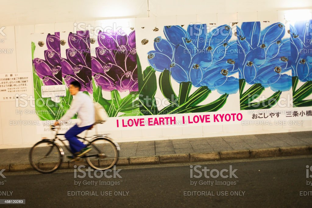 Love, Earth and Kyoto stock photo