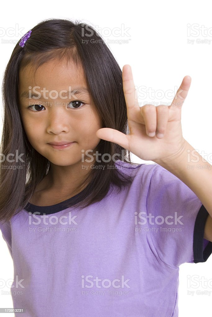 I Love You Sign stock photo