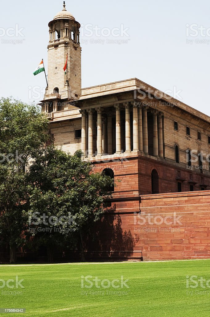Low angle view of a government building royalty-free stock photo