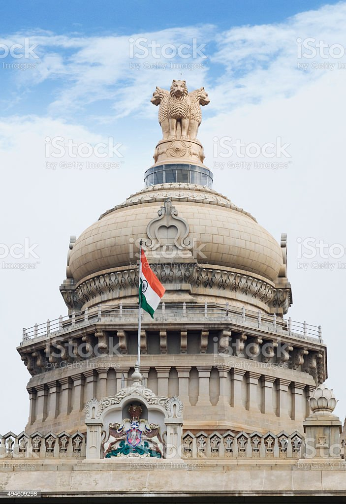 Low angle view of a government building stock photo
