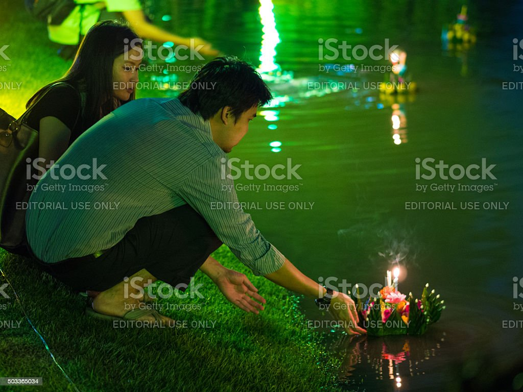Loy Krathong in Lumpini Park in Bangkok, Thailand stock photo