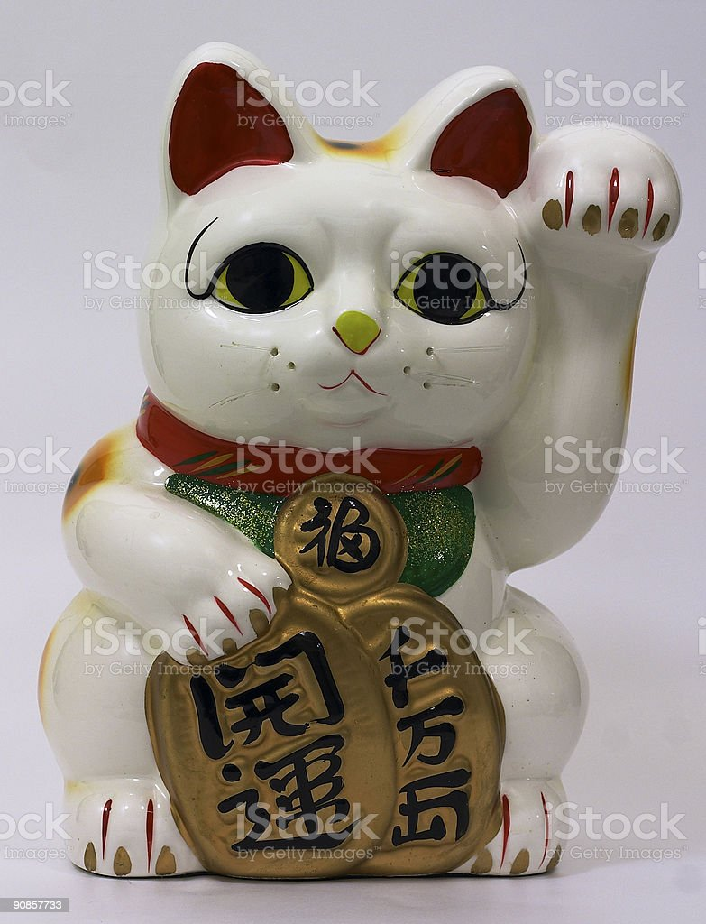 Luck Cat frontal royalty-free stock photo