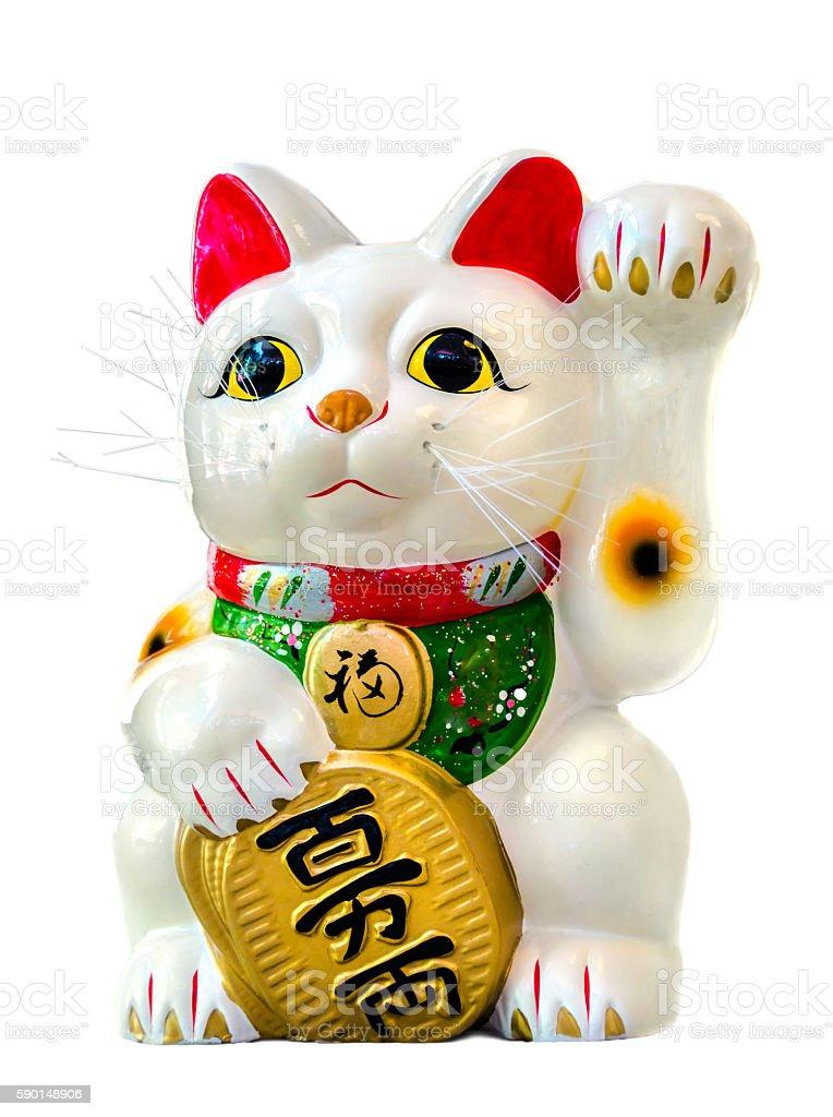 Lucky Cat Maneki Neko stock photo