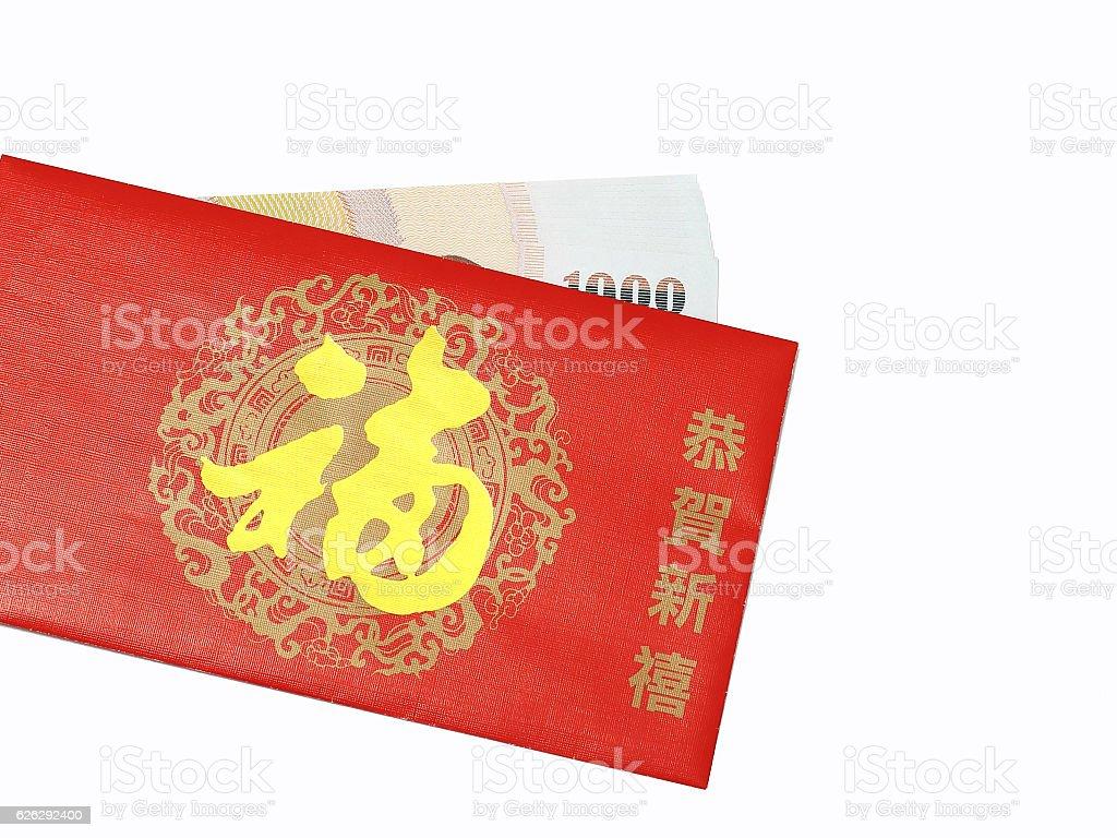 lucky envelope stock photo