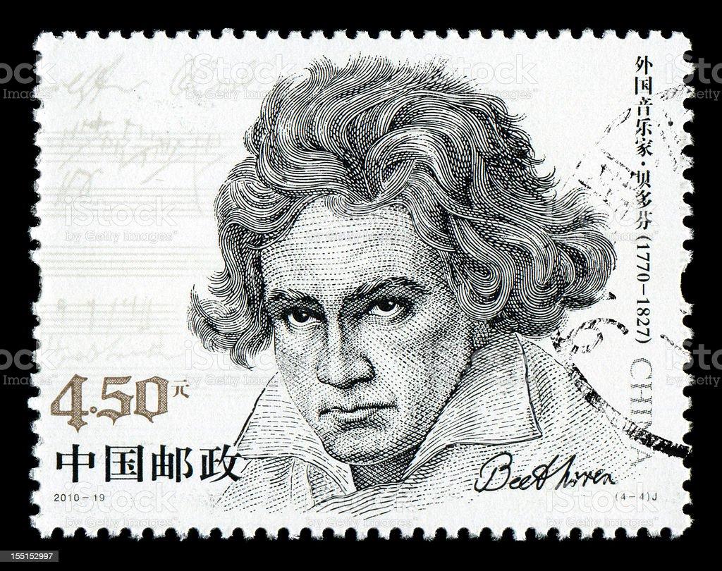 Ludwig van Beethoven stock photo