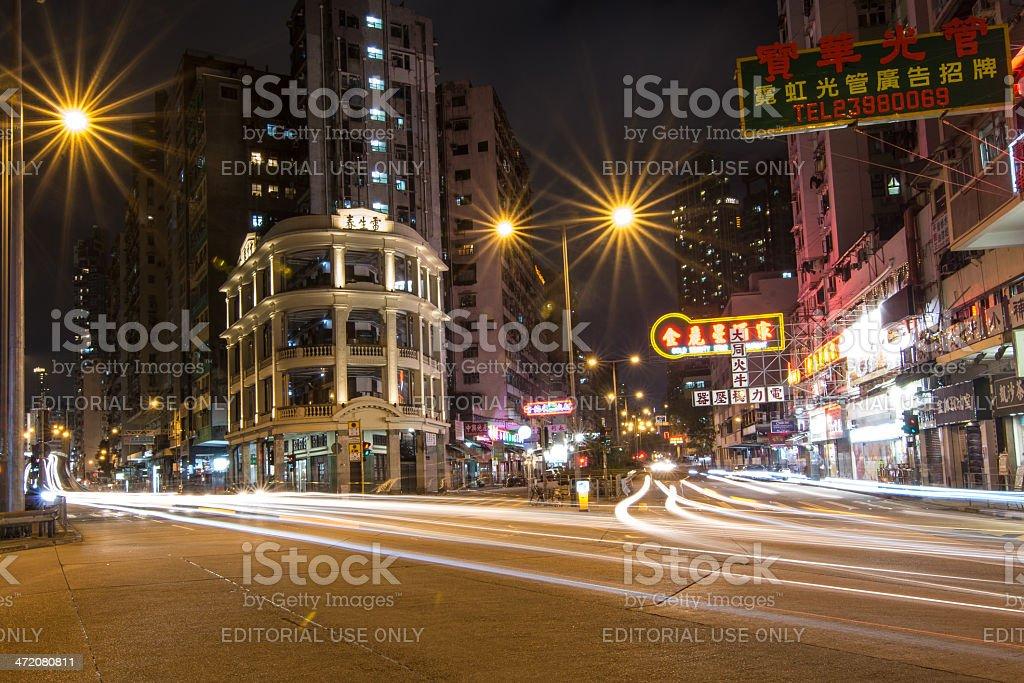 Lui Seng Chun building stock photo