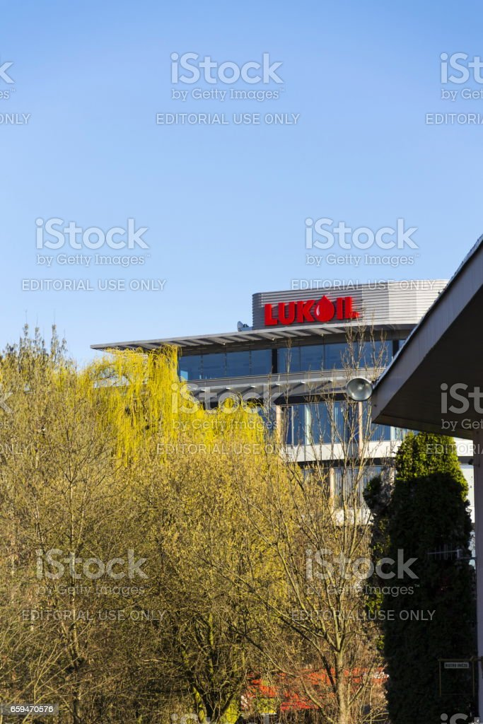 Lukoil international oil and gas company logo on czech headquarters stock photo