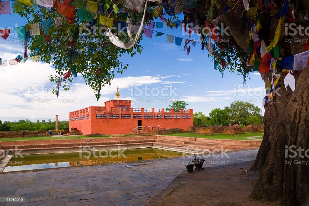 Lumbini stock photo