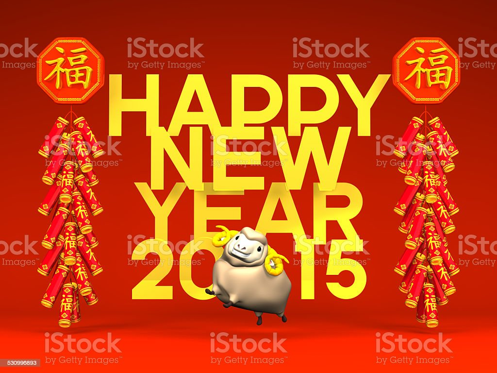 Lunar New Year's Firecrackers, Sheep, 2015 Greeting On Red stock photo