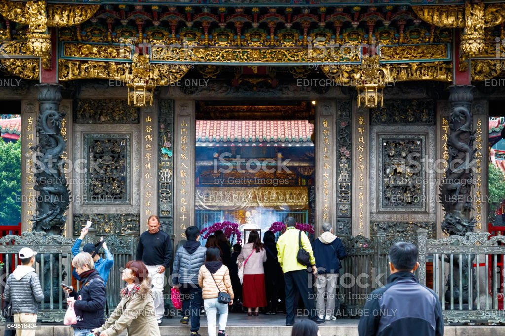 Lungshan Temple of Manka stock photo