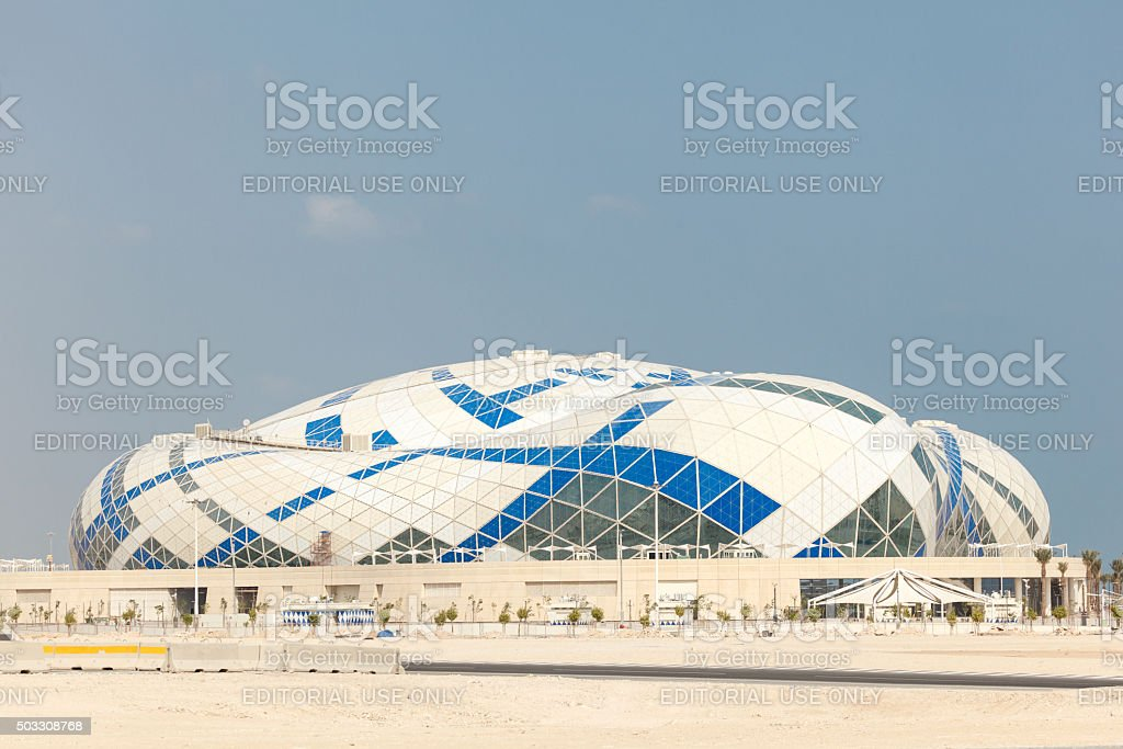Lusail Stadium in Doha, Qatar stock photo