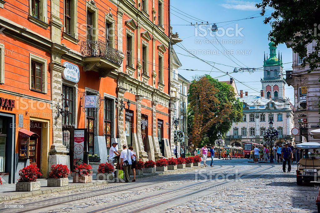 Lviv city center. Cathedral and Market square stock photo