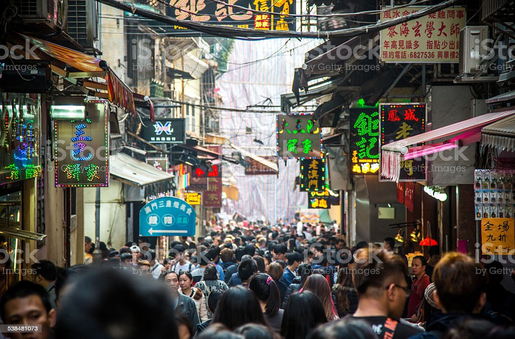 Macau Travel stock photo